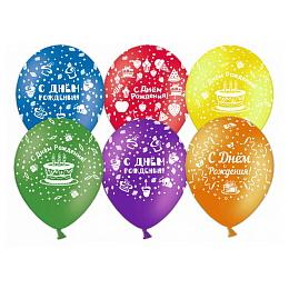 """Воздушный шар 12"""" (30 см) """"С Днем рождения!"""" (пирожные), Ассорти, пастель"""