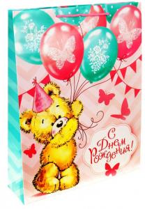"""Пакет подарочный """"Мишка с шариками С Днем Рождения"""""""
