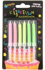 """Свечи восковые для торта """"Цветное пламя"""" (набор 6 шт и 6 подставок)"""