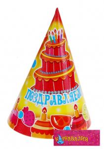 """Колпак """"Поздравляем!"""" торт"""