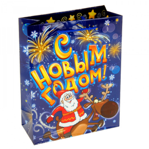 """Пакет ламинат вертикальный """"Веселый дед Мороз"""""""