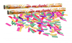 """Палочка конфетти (набор 2 шт) """"Ах, эта свадьба!!!""""конфетти- бумага 35 см"""