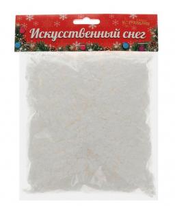 Искусственный снег белый 230 грамм