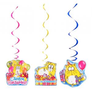 """Набор гирлянд на спиралях """"С днем рождения!"""" котэ"""