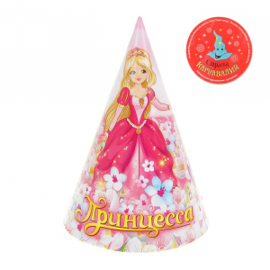 "Колпак ""Принцесса"" (набор 6 шт)"