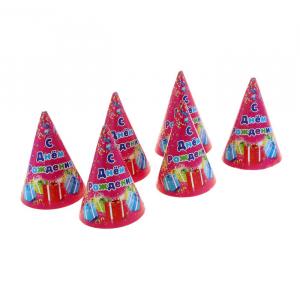 """Колпак """"С днем рождения!"""", подарки, 16 см"""