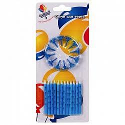 Свечи в шариках голубые с держателями