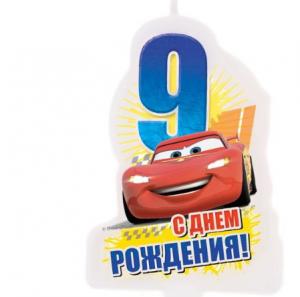 """Свеча в торт """"С днем рождения"""", цифра 9, Тачки"""