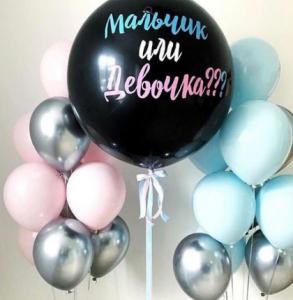 """Воздушные шары """"Гендерпати"""", 1 (шар с конфетти для взрыва) +20 шт"""