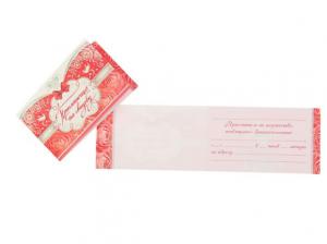 Приглашение на свадьбу, красный фон
