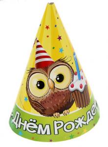 """Колпак """"С Днём рождения!"""" Сова 16 см"""